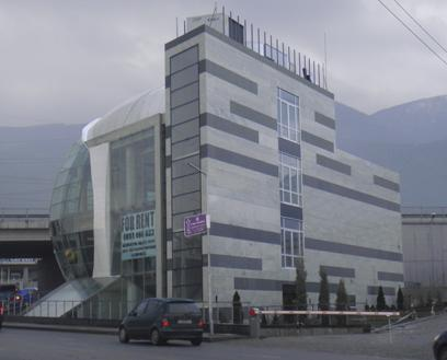 Commercial Property in Sofia, Bulgaria